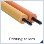 印刷用ゴムローラ