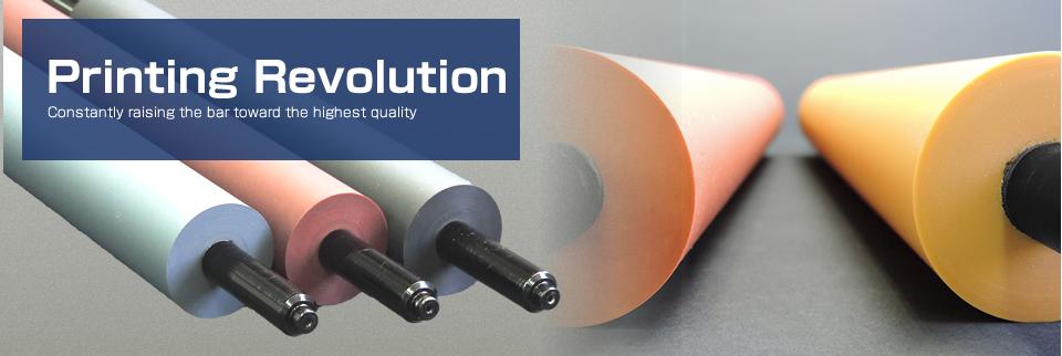 Printing Revolution 最高品質をずっと、新しいをもっと
